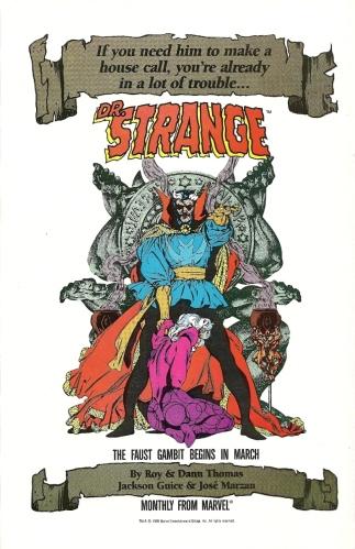 strangehummer