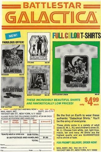 galacticashirts