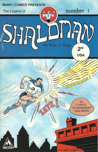 Just in time for Rosh Hashanah, a genuine Jewish superhero - The Legend of Shaloman #1