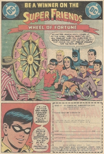 superfriendswheel