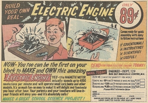 electricengine