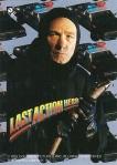 lahsticker7